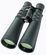 BRESSER Spezial-Jagd 9x63 Fernglas