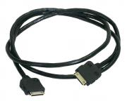 Starlight Xpress 1m serielles Kabel für SXV Guider